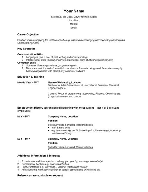 Resume Templates For Canadian Teachers Cv Templates Canada Http Webdesign14