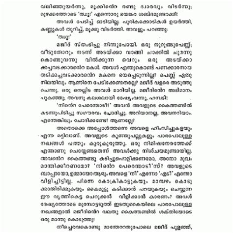 biography of vaikom muhammad basheer in malayalam language balyakaalasakhi indulekha com