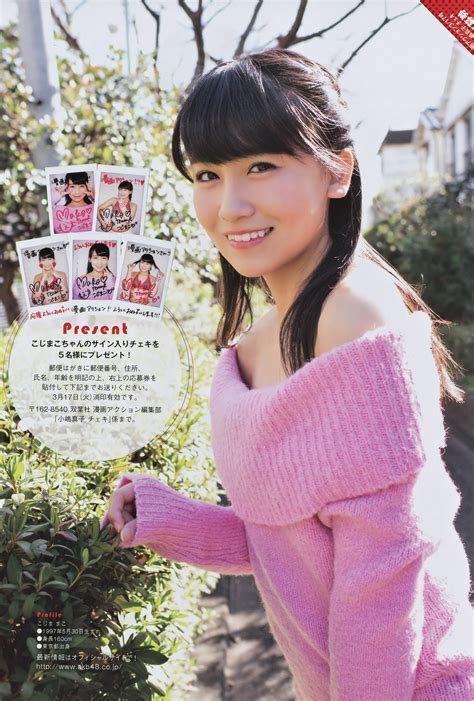 Photo Kojima Mako Akb48 kojima mako action no 6 2015 akb48 photo