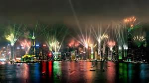 Symphony Of Lights Symphony Of Lights Guinness World Record Laservision
