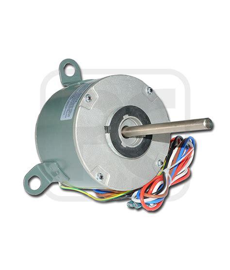 air conditioner condenser fan motor universal air conditioner fan motor in dubai