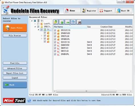 Disk Recovery data recovery software to undelete files disk recovery recover html autos weblog