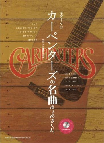 carpenters for ukulele books carpenters collection for guitar sheet book with cd