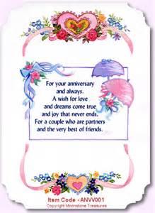 wedding anniversary card verses by moonstone treasures