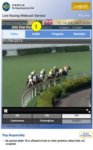 Tv Mobil Priority 1 enter live audio page