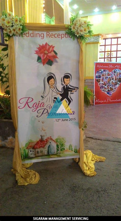 Wedding Name Board by Wedding Decoratin At Sai Baba Tirumana Mandapam