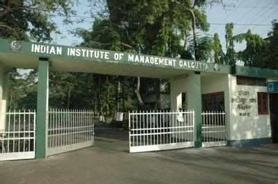 Executive Mba Courses In Iim Calcutta by Indian Institute Of Management Calcutta Iim Calcutta