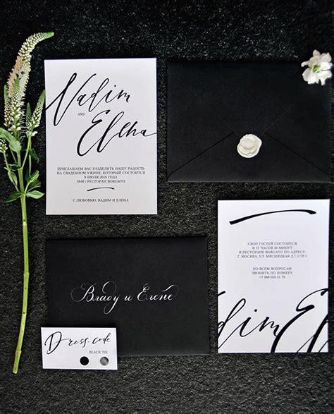 Wedding Invitations Modern by Best 25 Modern Invitations Ideas On Modern
