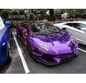 Lamborghini Aventador Dragon Edition Purple Wallpaper