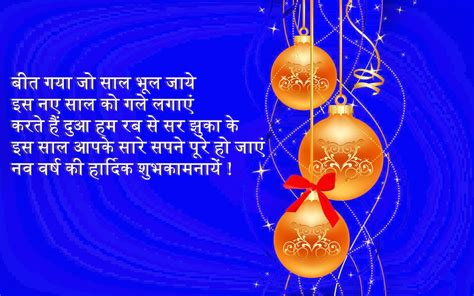 best new year message images new year message images