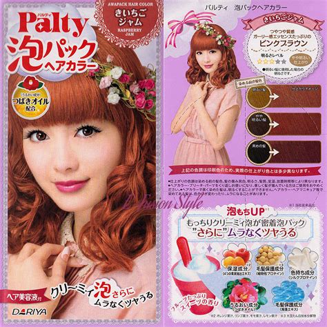 japanese hair color japan dariya palty trendy hair dye color dying kit