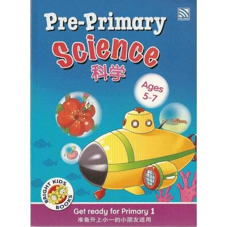 Bright Books Pre Primary pre primary science eng peekabook my