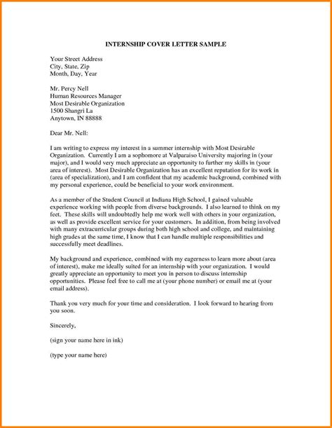 7 statement of interest cover letter exle