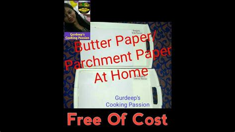 How To Make Butter Paper At Home - free of cost butter paper parchment paper at home