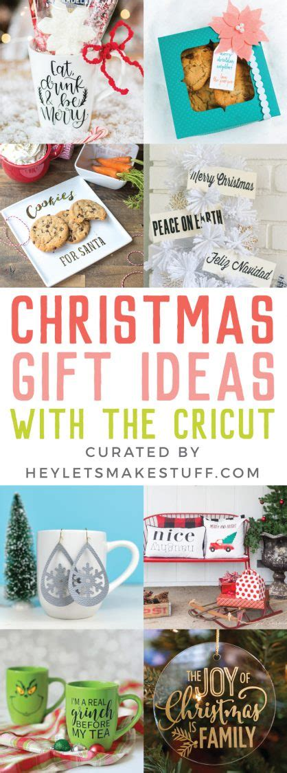 cricut christmas gift ideas easy cricut gift ideas hey let s make stuff