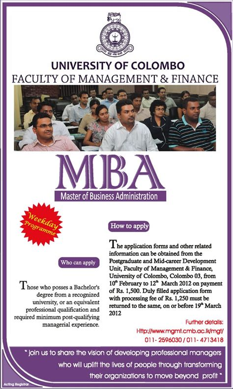 Of Colombo Mba Programme by Master Of Business Administration Mba 2012