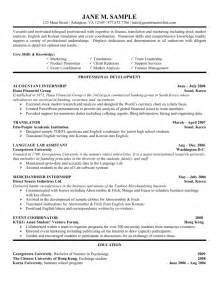 resume sle for summer one click away from best summer internship resume exles
