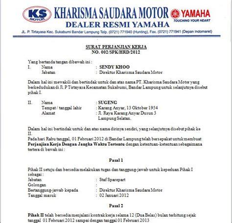 Contoh Notulen Rapat Sosialisasi Di Pabrik by Contoh Surat Perjanjian Kerja Karyawan Staf Sparepart