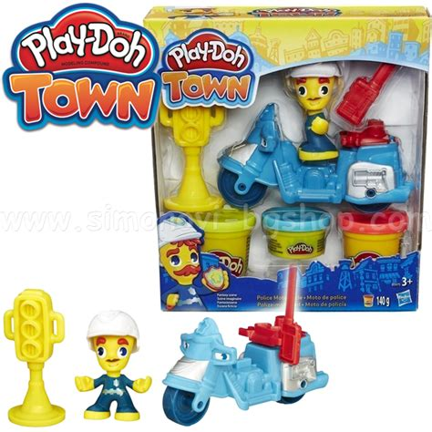 Play Doh Town Boy B5979 play doh hasbro hasbro