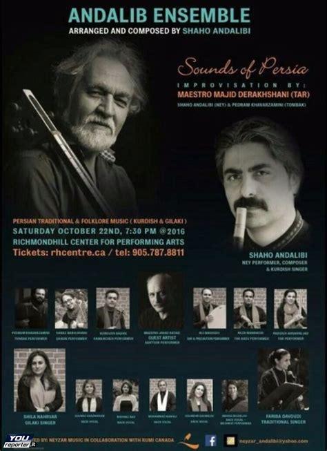 musica persiana musica persiana a roma con majid derakhshani youreporter it