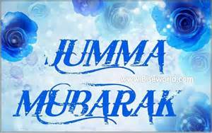 Hd latest jumma mubarak wallpapers 2014