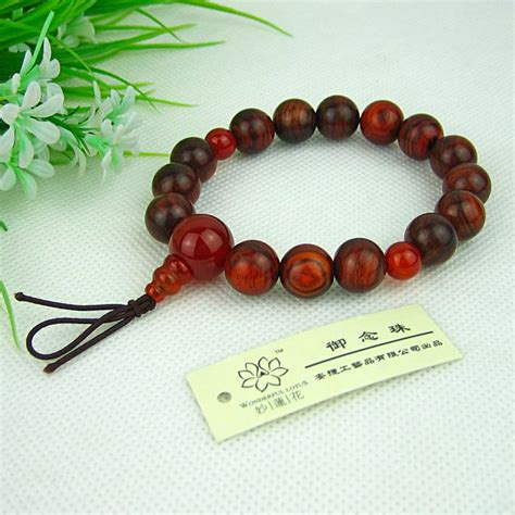 japanese mala rosewood gift boxed designs