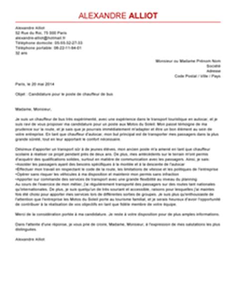 Lettre De Motivation De Transport En Commun Lettre De Motivation Chauffeur De Exemple Lettre De Motivation Chauffeur De Livecareer