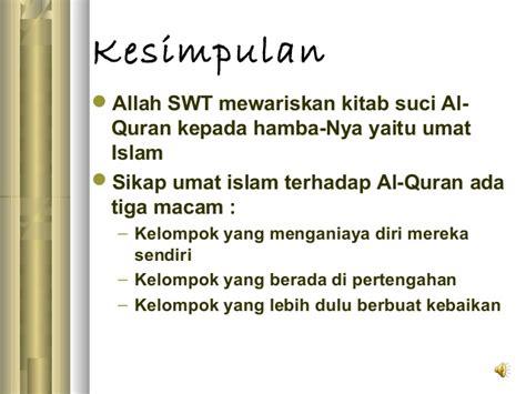 agama islam bab 1 berlomba tentang kebaikan