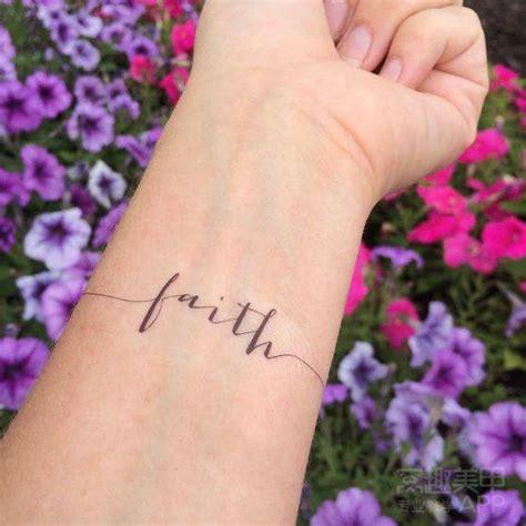 几何手环纹身图案内容图片分享