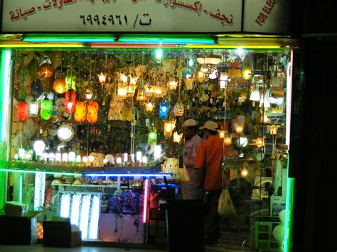 Lighting Shop Jeddah Daily Photo Light Shop