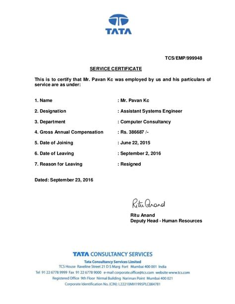 appointment letter of tcs whats new elementary education cover letter sles with