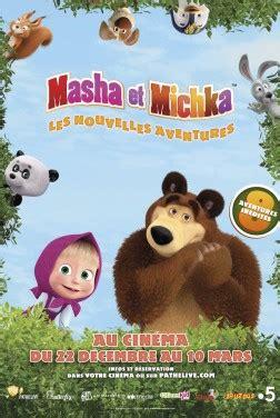 regarder vf masha et michka les nouvelles aventures streaming vf complet en francais regarder masha et michka les nouvelles aventures 2018 streaming