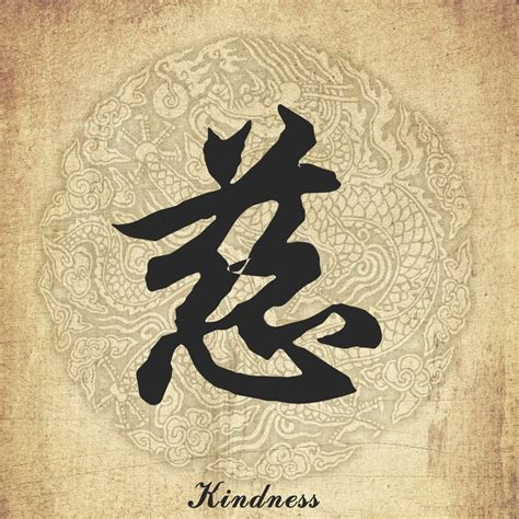 chinese character tattoo character kindness tats