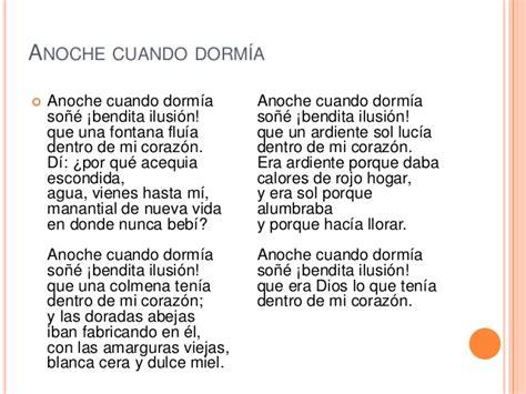 poemas de antonio machado 3 estrofas poemas de antonio machado imagui
