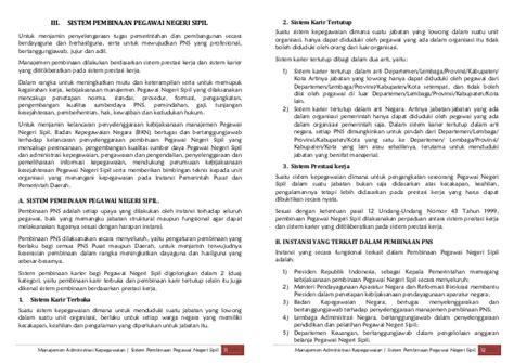 Buku Manajemen Kepegawaian Sipil Di Indonesia buku layanan administrasi kepegawaian tahun 2013