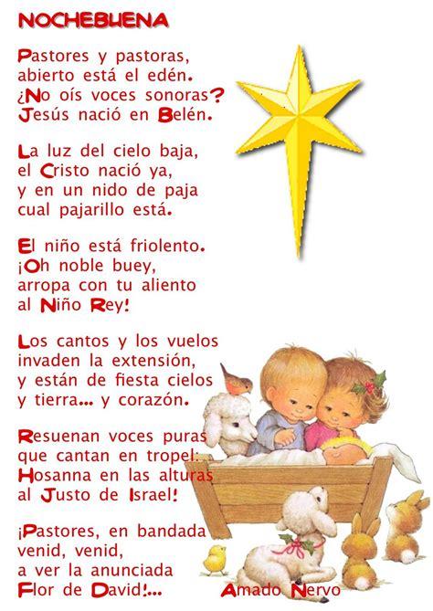 poemas de navidad nochebuena wchaverri s blog