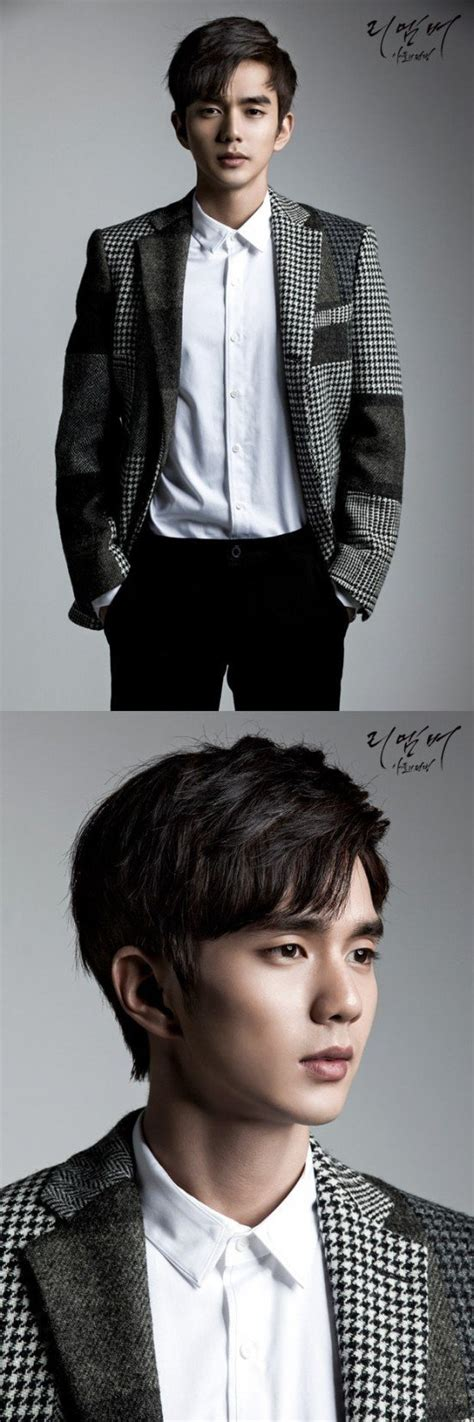 Poster Kdrama A4 Yoo Seung Ho yoo seung ho releases brooding the photos