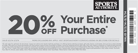 sports authority coupons 20 at sports authority