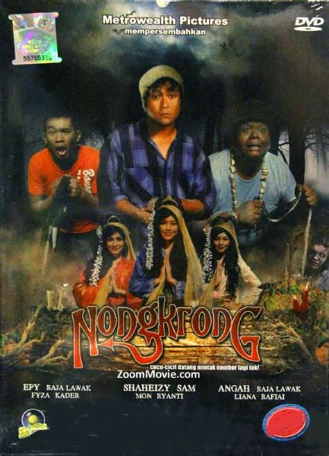 Film Malaysia Nongkrong | nongkrong dvd malay movie 2012 cast by shaheizy sam