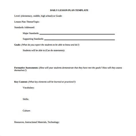 sle middle school lesson plan template 7 free