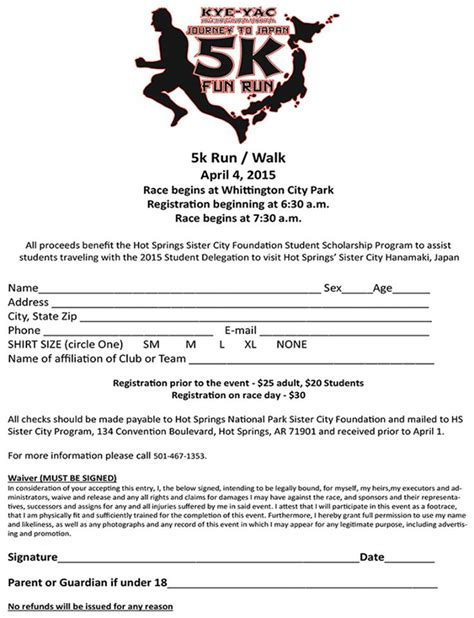 5k Fun Run 2015 Registration Registration Form Kye Yac International 5k Race Registration Template