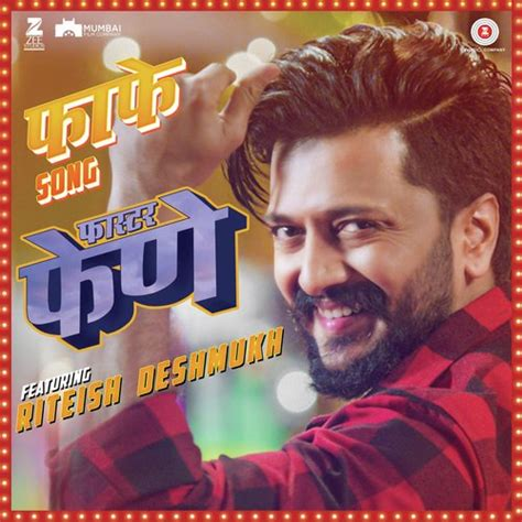 faster fene mp song  riteish deshmukh raagsong