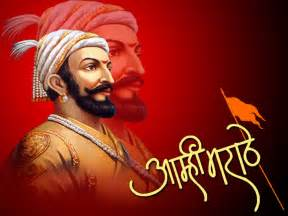 Shivaji Jayanti Essay In Marathi by Happy Shivaji Maharaj Jayanti Marathi Whatsapp Status Fb Quotes Sms