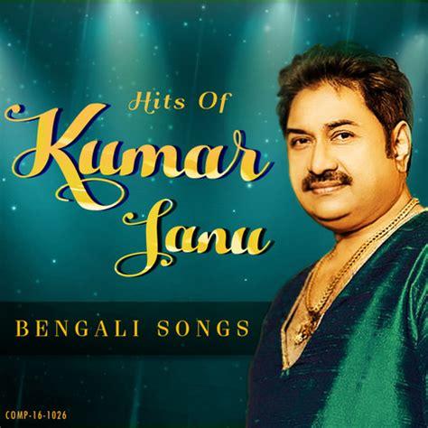 download mp3 album of kumar sanu hits of kumar sanu songs download hits of kumar sanu mp3