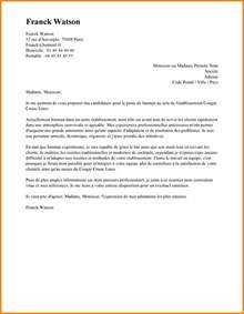 Exemple De Lettre De Motivation Restauration Collective 6 Lettre De Motivation Pour Restauration Rapide Exemple Lettres