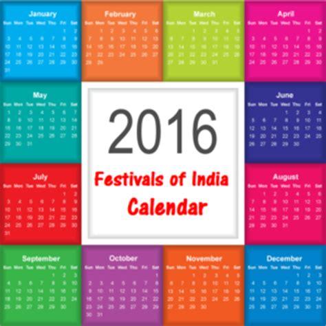 Buy Calendar 2016 India Festivals Of India Calendar 2016