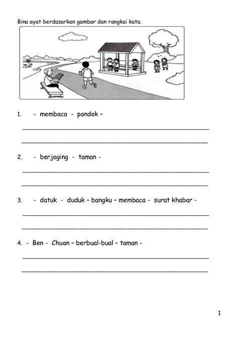 biografi habibie menggunakan bahasa inggris contoh biografi yang menggunakan bahasa inggris gamis murni