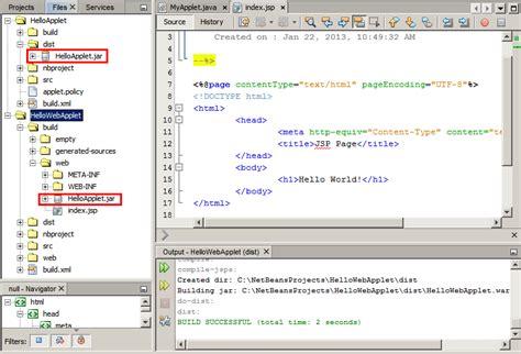 design html netbeans integrating an applet in a web application