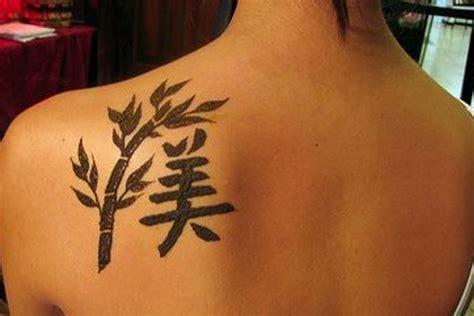 lettere in arabo per tatuaggi frasi in giapponese cinese o arabo per il tatuaggio come