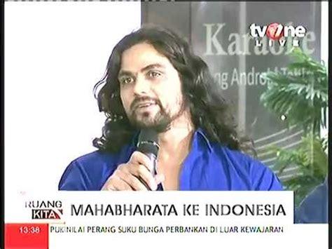 youtube film mahabharata indonesia mahabharata ke indonesia youtube